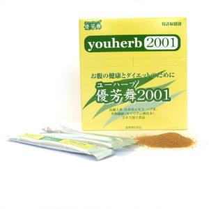 優芳舞2001